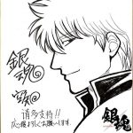 Sorachi Hideaki's Illustration to thank the Chinese fans