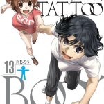 Shinjiro's manga series Taboo Tattoo
