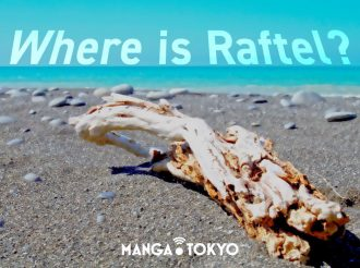 Where and What is One Piece's Raftel? [Part 1/2]