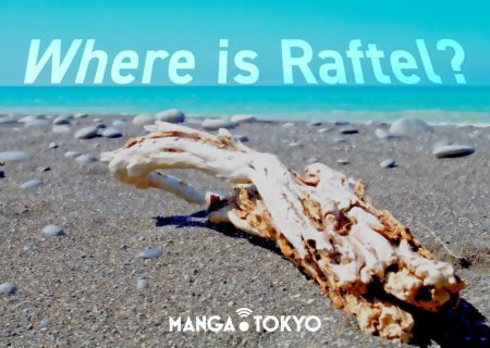 Visual for the article about the One Piece anime mystery of the Raftel Island