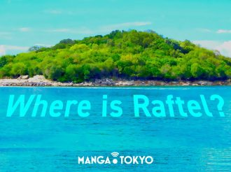 Where and What is One Piece's 'Raftel'? [Part 2/2]
