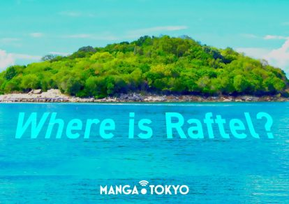 One Piece Raftel Otaku Article