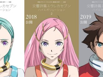 Eureka Seven Hi-Evolution Cafe Announced