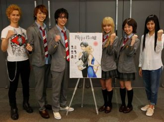 Curtain Raises on the Stage Play Adaptation of Your Lie In April