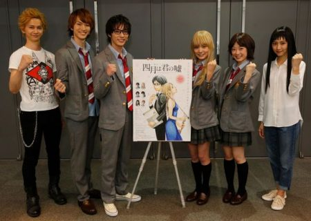 stage play adaptation of Naoshi Arakawa's Your Lie in April