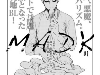 Definitely Not Vegetarian: New Boys Love Manga Hero Wants to Eat Demon Meat in MADK