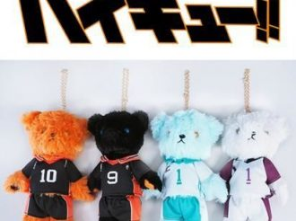 Haikyu!! Teddy Bears Will Save You From Nightmares