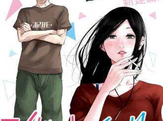 Fresh University Student x Smoking Beauty: New Manga Series Cigarette & Cherry