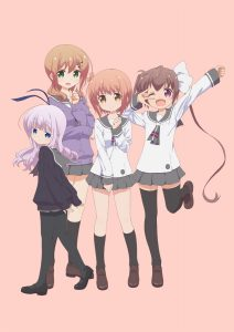 Slow Start Key Visual