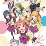 Anime-Gataris anime visual