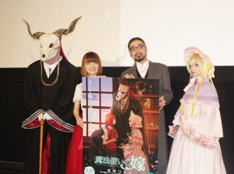 The Ancient Magus' Bride: Those Awaiting a Star Part 3 Stage Greeting Report