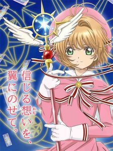 Card Captor Sakura Key Visual