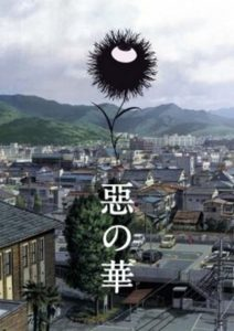 Aku no Hana (Flowers of Evil) Anime Series