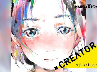 An Interview with Illustrator Yuno: On Anime Art and Praise