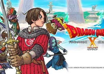 Dragon Quest X Game Logo and Visual