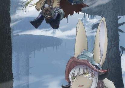 Made in Abyss Anime Visual