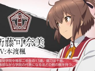 Winter 2018 Anime Toji no Miko Reveals Cast and Trailer