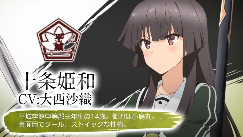 Toji no Miko Anime Visual Character Introduction | Hiyori Juujo