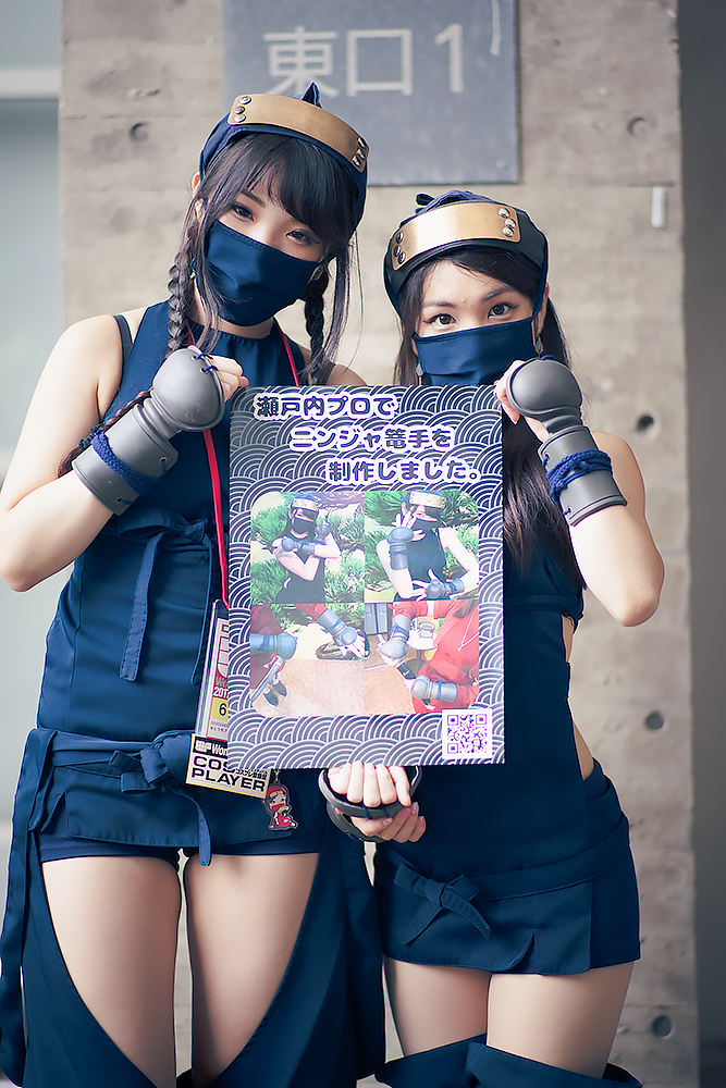 Kaguya (left) and Oto (right) in their ninja café outfit | Cosplay Summer Edition: Wonder Festival 2017