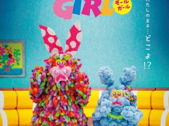 Strawberry Meets Pictures Reveals Visual for Stop-Motion Project Aiseki Mogol Girl