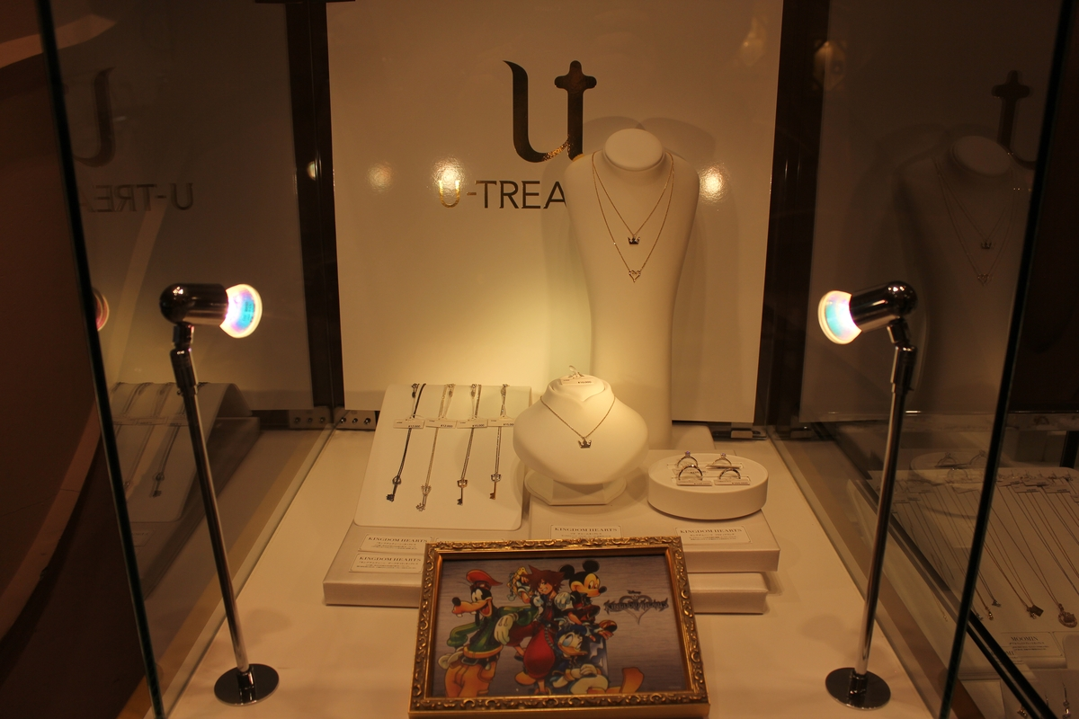 Gaming: Kingdom Hearts Jewelry from U-TREASURE