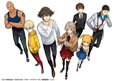 Hakata Tonkotsu Ramens Anime Adaptation Visual