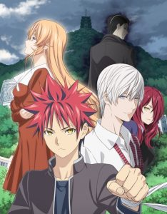 Food Wars! Shokugeki no Soma: San no Sara Anime Visual