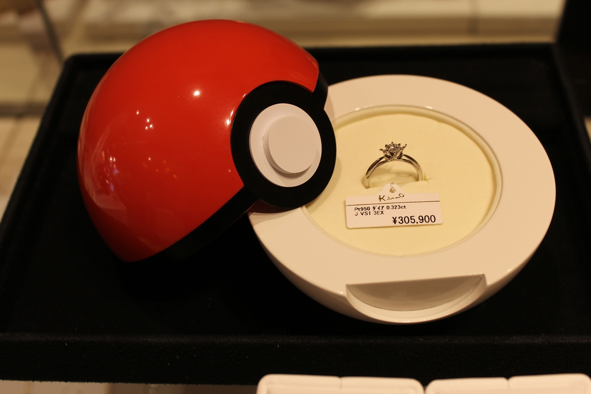 Pokemon Jewelry from U-TREASURE
