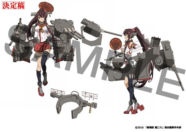 Illustration from the Kantai Collection: The Movie Exhibition