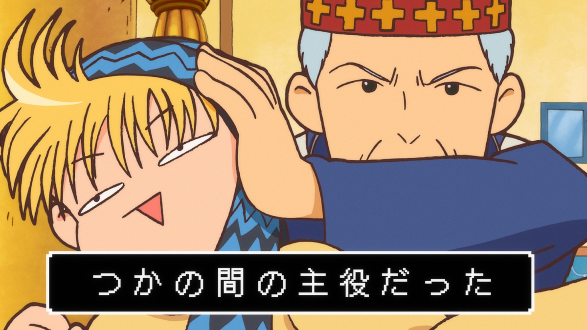 Mahojin Guru Guru Episode 5 Official Anime Screenshot