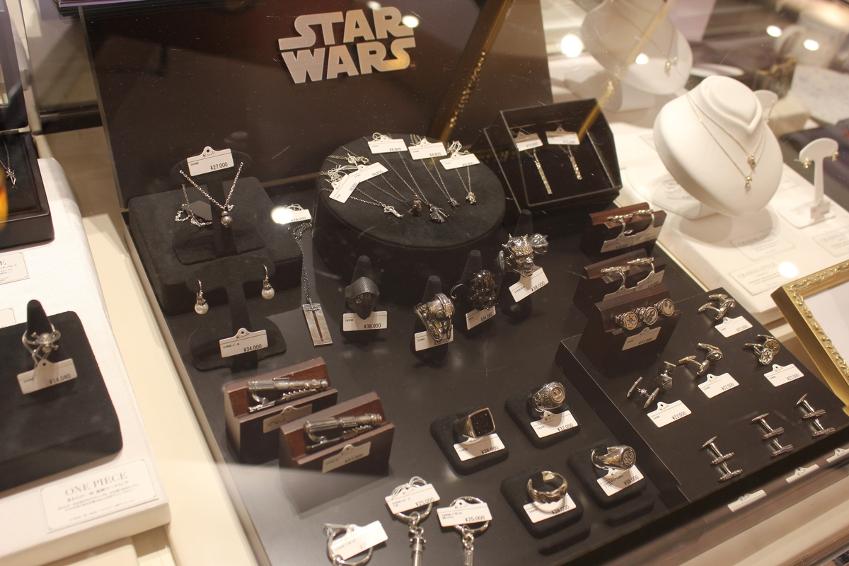 Anime, Manga, and Games Jewelry from U-TREASURE | Star Wars