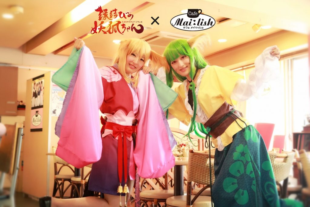 Photo from the Collaboration of anime Fox Spirit Matchmaker with Maid Cafe Mai:lish