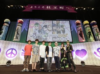 Bizarre Summer 2017 in S City Morioh Town: Yuki Ono and the Cast Do a Live Recording
