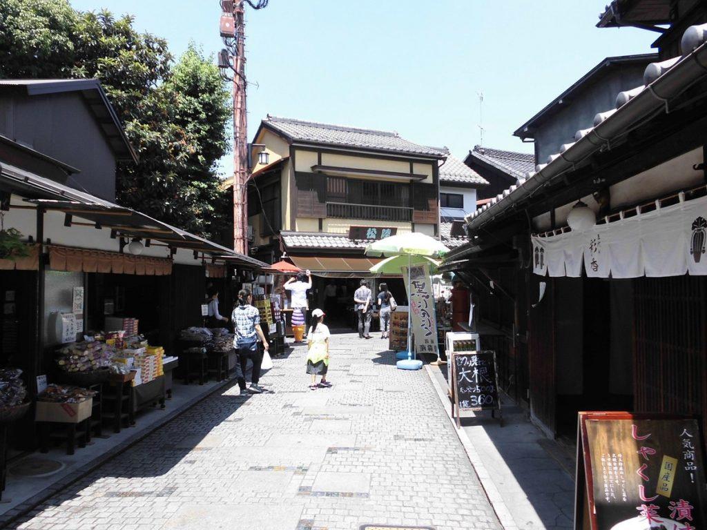 The Real Life Locations of Anime and Manga Kamisama Kiss | Kashiya Yococho