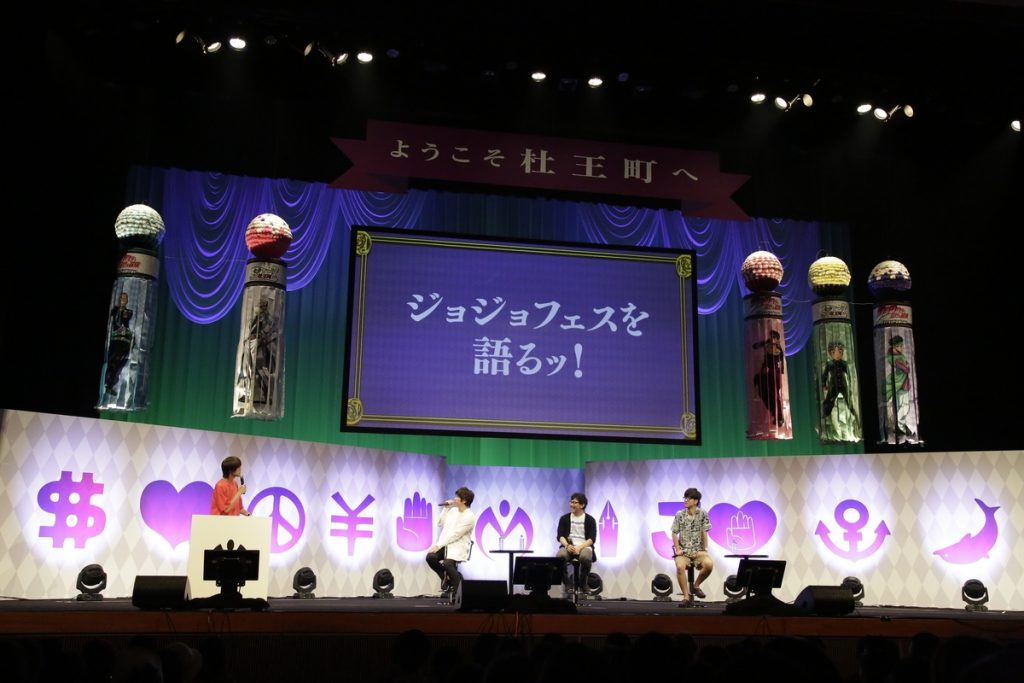 Photo from the anime and live action event Bizarre Summer 2017 in S City Morioh Town