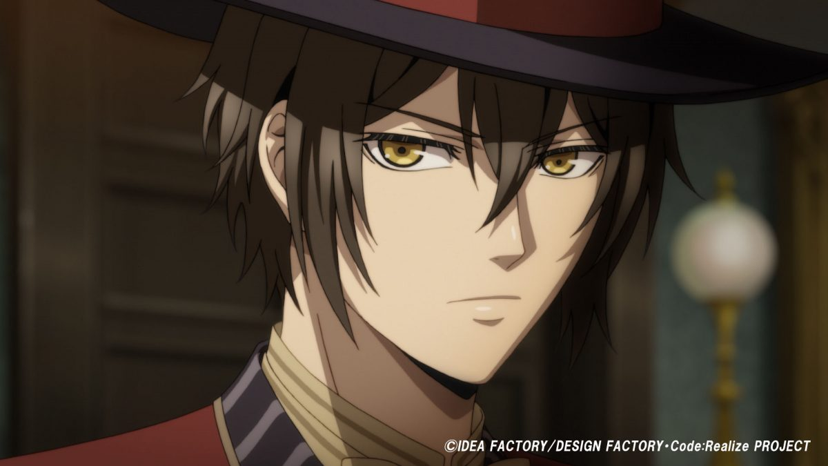 Code: Realize ~Guardian of Rebirth~ Character Visual 3