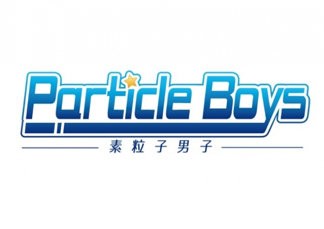 Particle Boys Anime Project Logo