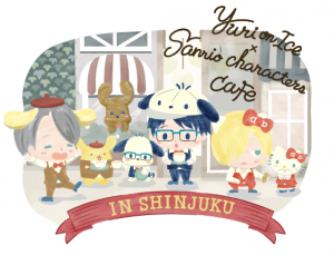 Logo of Yuri on Ice x Sanrio Characters Cafe in Shinjuku