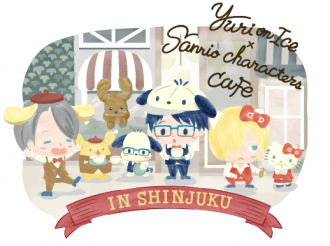 Yuri on Ice x Sanrio Characters Cafe in Shinjuku