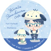 From the Yuri on Ice x Sanrio Characters Cafe in Shinjuku