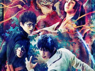 New Visual for Blue Exorcist Stage Play