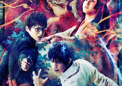 Stage Play Blue Exorcist - Illuminati Arc Logo Visual