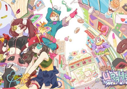 Original anime Urahara