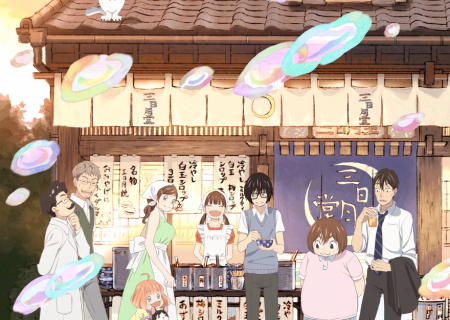 3-gatsu no Lion Season 2 Main Visual