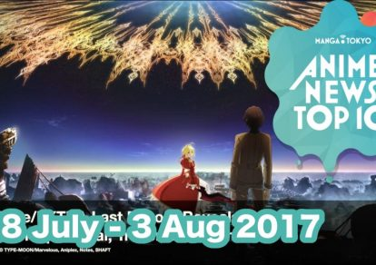 Anime News 28 July-3 August