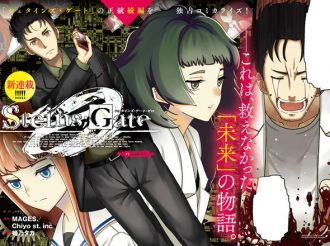 STEINS;GATE 0 Starts Manga Serialization in Young Ace
