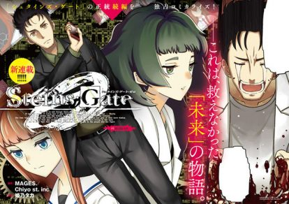 STEINS;GATE 0 Chapter 1 Title Page