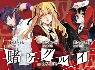 Kakegurui Writers Hold Joint Autograph Event in Akihabara, Kakegurui Merchandise Shop to Open
