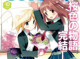 A Special Kiss Between Girls: Sakura Trick Manga Ending Soon