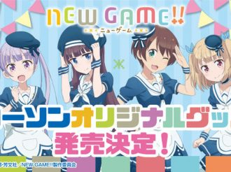New Game!! Collaborates with Lawson For Anime Merchandise